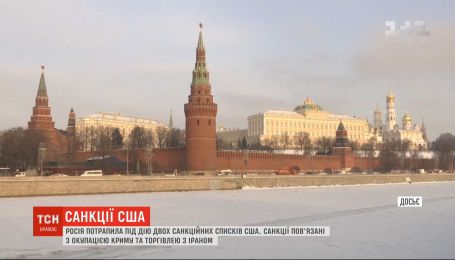 Из-за оккупации Крыма и торговлю с Ираном США наложили на Россию новые санкции