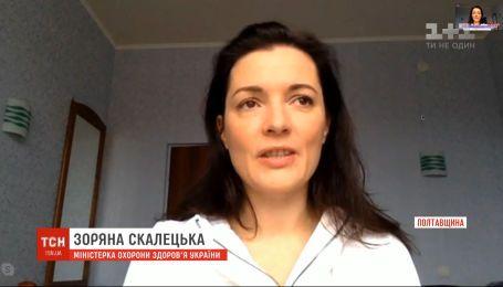 Руководительница МОЗ озвучила результаты первых проверок эвакуированных украинцев в Новых Санжарах