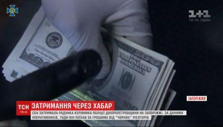 """СБУ задержала руководителя полиции при получении взятки от """"черных"""" риэлторов"""