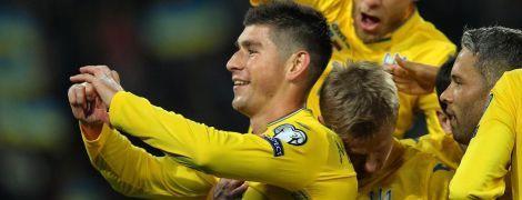 Жеребьевка Лиги наций: Украина дебютирует в элитном дивизионе
