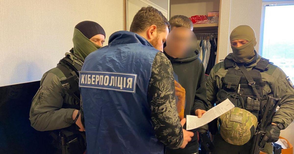@ Департамент киберполиции Украины