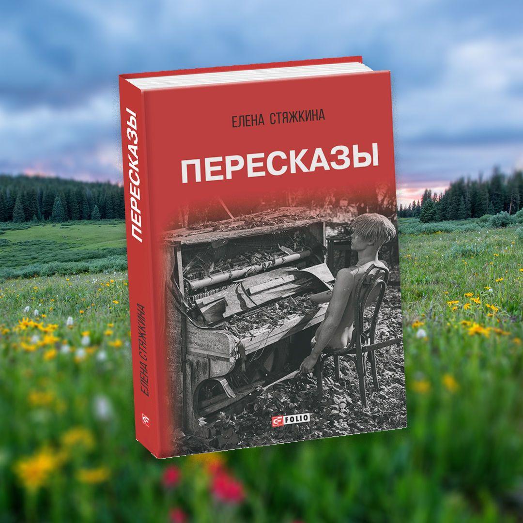 Книжки на весну, для блогів_5