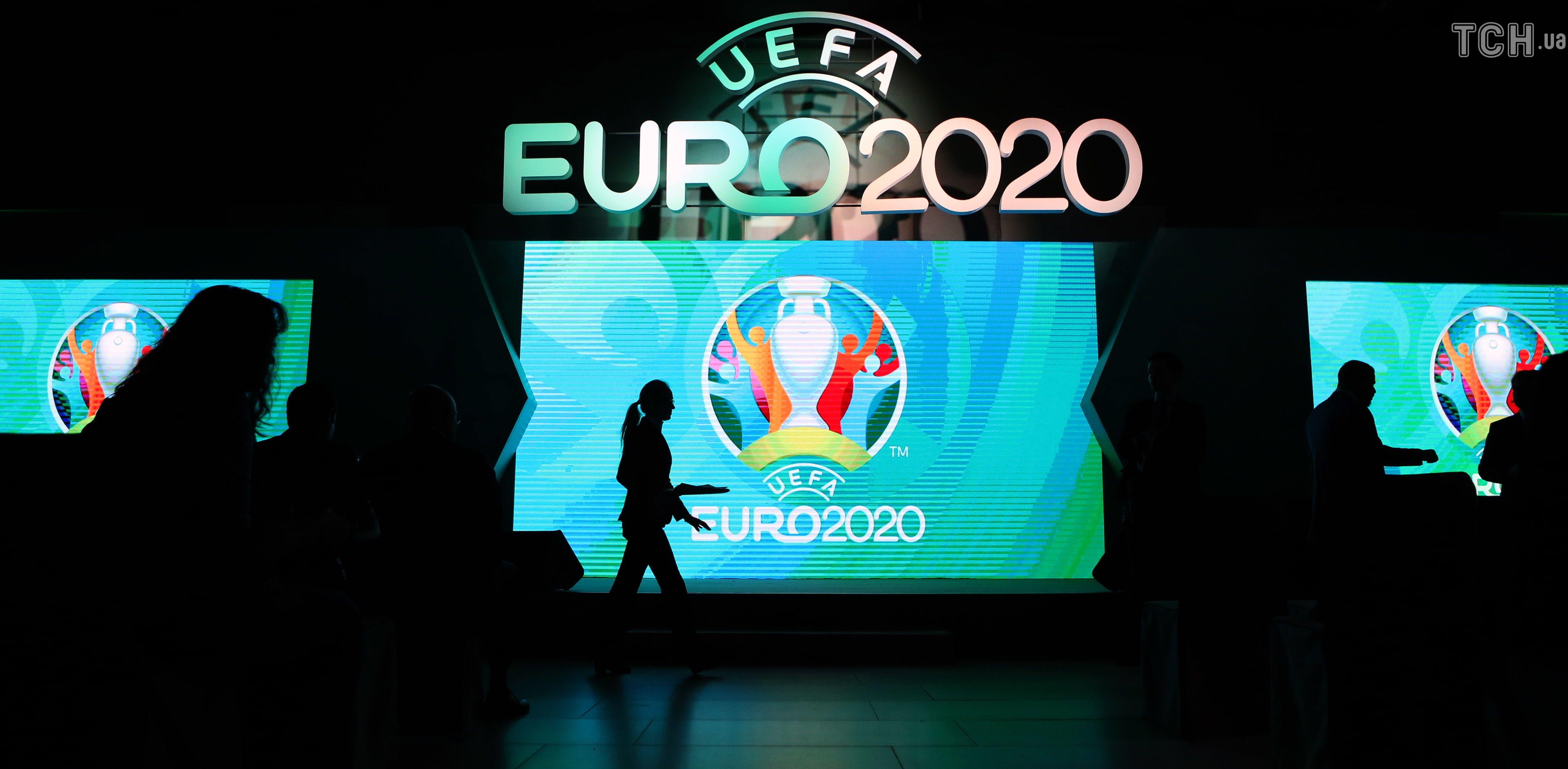євро-2020