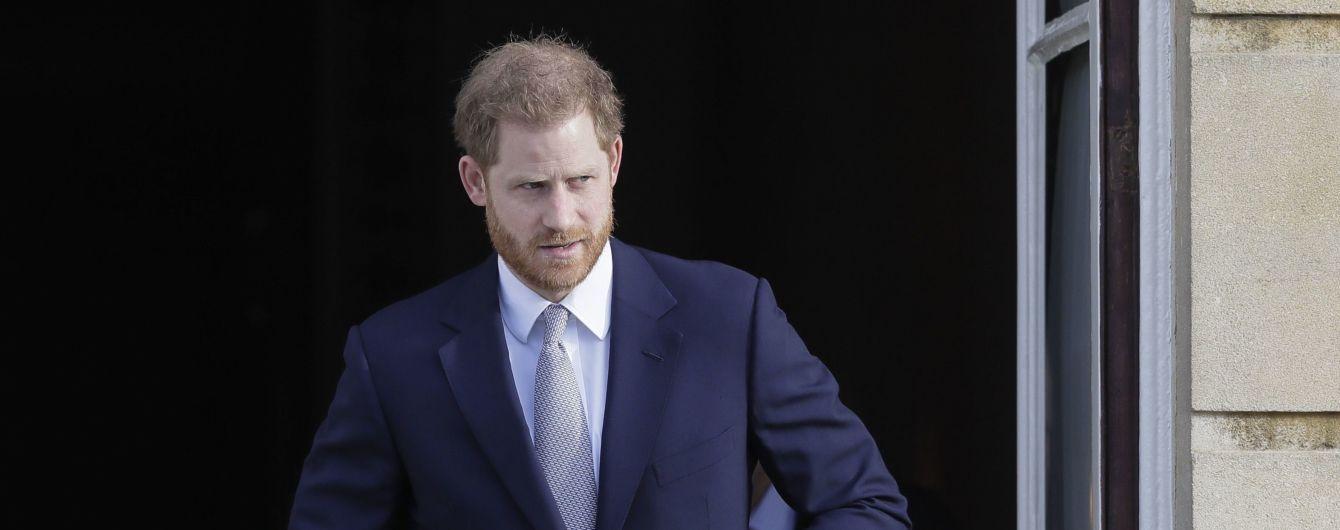"""""""Просто Гарри"""": внук Елизаветы II публично отказался от королевского титула"""