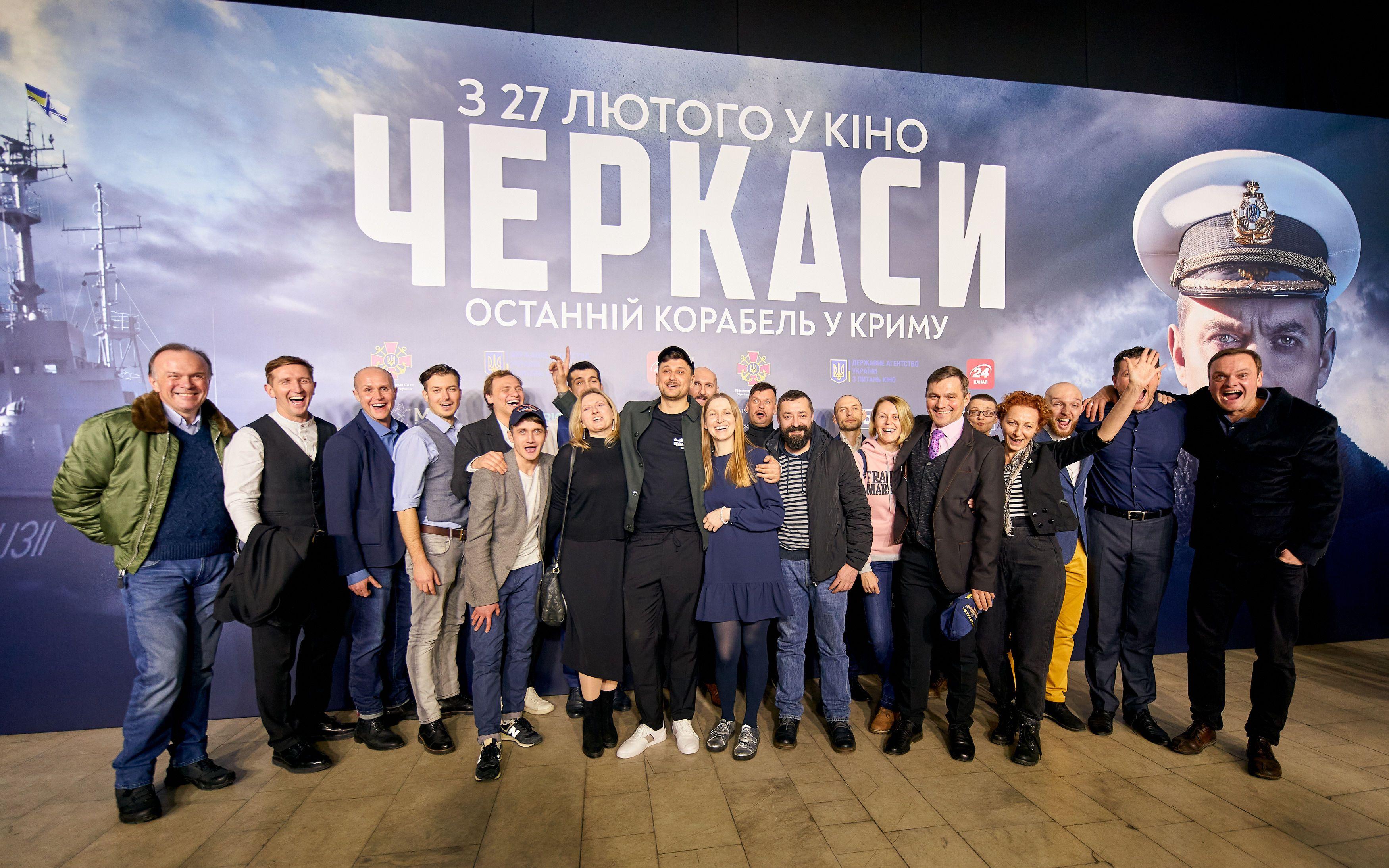 """Прем'єра фільму """"Черкаси""""_26"""