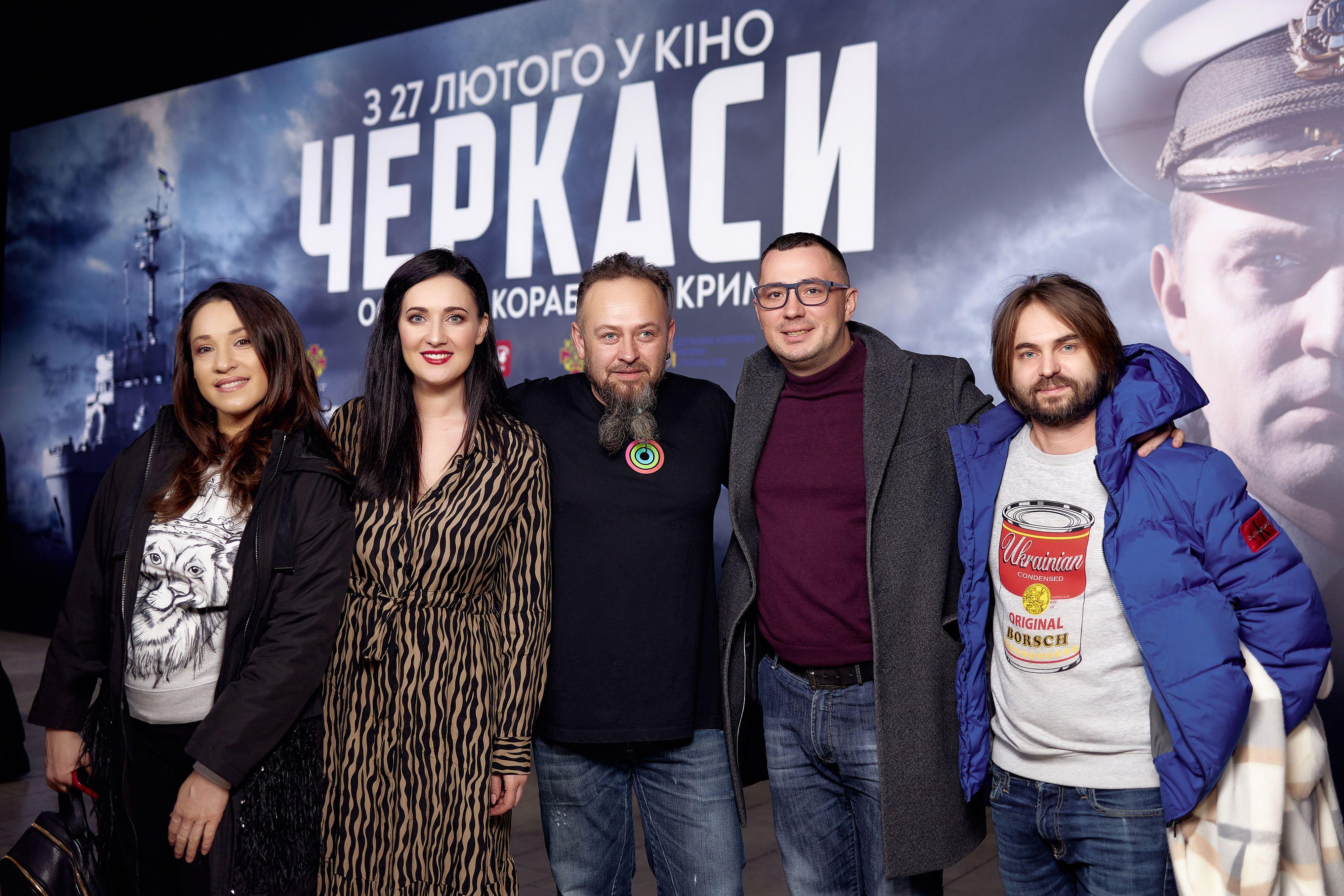 """Прем'єра фільму """"Черкаси""""_11"""