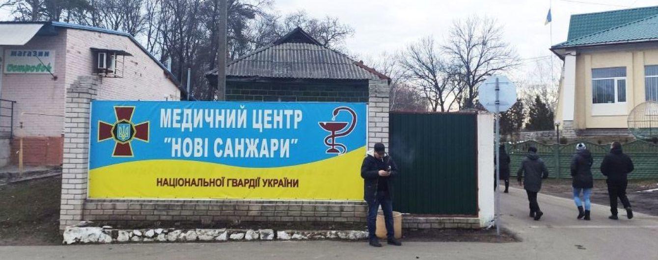Экватор обсервации. Эвакуированные из Китая уже неделю находятся в Новых Санжарах - коронавирус не обнаружили