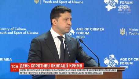Зеленский подписал указ о праздновании Дня сопротивления оккупации Крыма