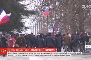 День массовых столкновений и провокаций. Как в 2014 году Россия аннексировала украинский Крым