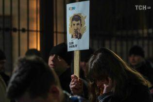 Під посольством Росії у Києві відбулася акція до шостої річниці анексії Криму