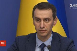 Заступника міністра охорони здоров'я призначили головним санітарним лікарем України
