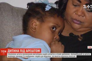 Закував у кайданки та відвіз до відділку: США сколихнули моторошні кадри арешту 6-річної дівчинки