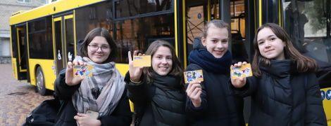 У Києві стартував експеримент із електронними учнівськими квитками
