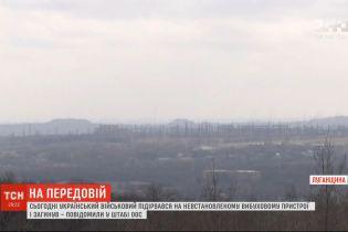 Український військовий підірвався на невстановленому вибуховому пристрої і загинув – штаб ООС