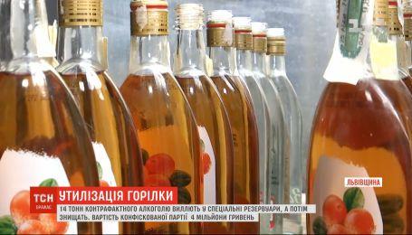 14 тонн підробленого алкоголю утилізують у Львівській області