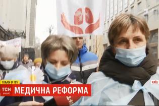 """Больных туберкулезом """"выпустят"""" из больниц. Одни врачи вышли протестовать, а другие объясняют, почему это хорошо"""