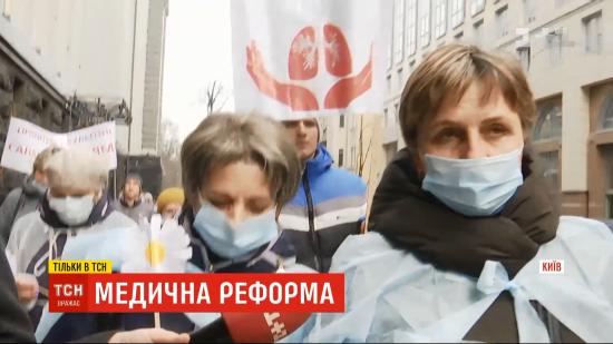 """Хворих на туберкульоз """"випустять"""" з лікарень. Одні лікарі вийшли протестувати, а інші пояснюють, чому це добре"""