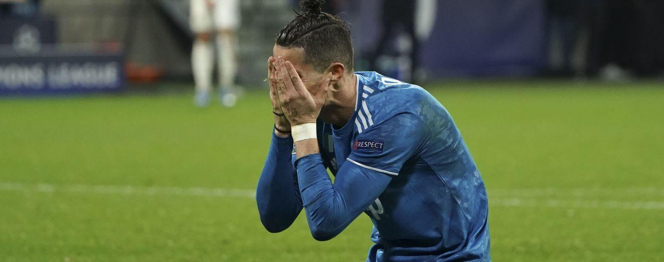 """""""Лион"""" - """"Ювентус"""". Туринцы не нанесли ни одного удара в створ ворот лишь в третий раз в матчах Лиги чемпионов"""