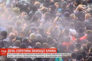 День масових сутичок та провокацій: як у 2014 році Росія анексувала український Крим