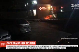 Столичная полиция разыскивает нападавшего, который ворвался в одно из почтовых отделений