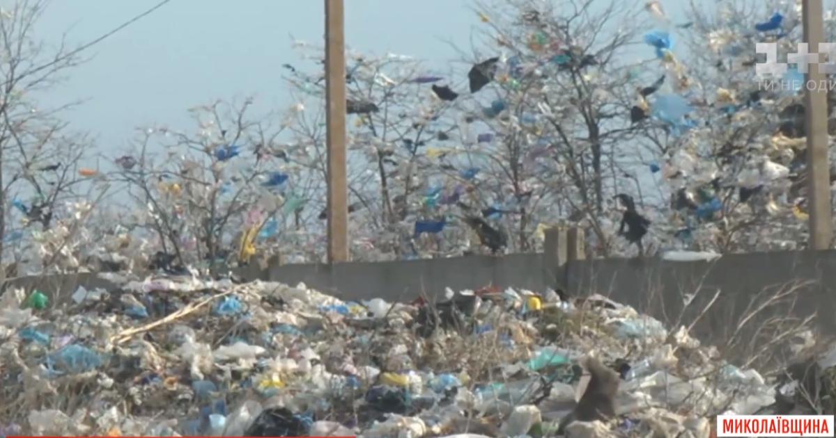 Село у смітті: у Миколаївській області буревій розніс зі звалища тонни відходів