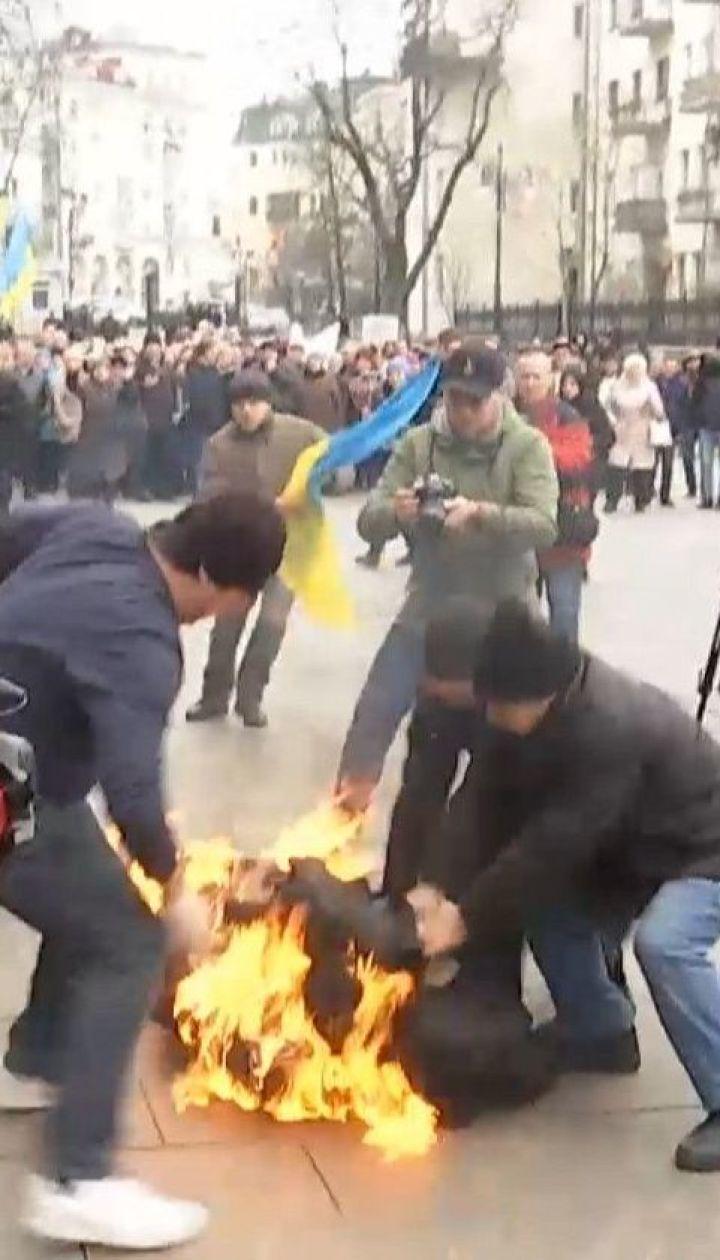 Чоловік, який підпалив себе під Офісом президента, залишається у тяжкому стані