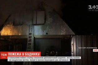 Двоповерховий будинок загорівся у спальному районі Києва