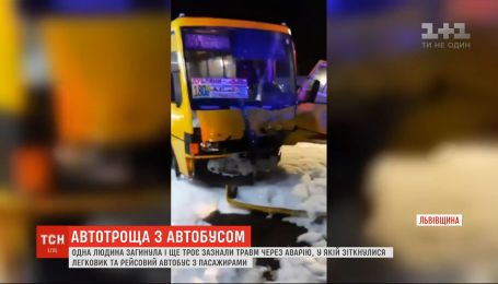 Авария произошла на выезде из Львова: один водитель погиб