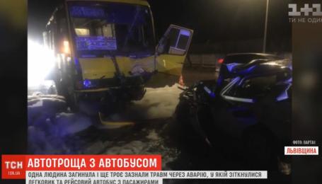 Под Львовом маршрутка с пассажирами попала в смертельную аварию