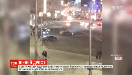 В Харькове возле места ДТП с участием авто Зайцевой водитель устроил безумный дрифт