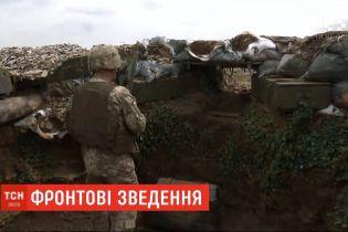 Доба на передовій: двоє українських бійців зазнали поранень під час ворожих обстрілів