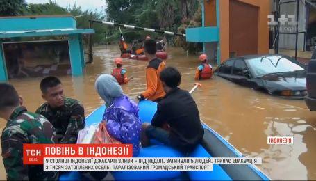 П'ятеро людей стали жертвами повеней в Джакарті