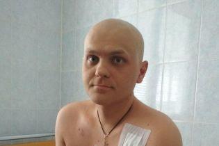 Андрій терміново потребує допомоги на лікування раку крові