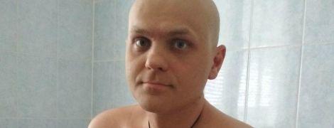 Андрей срочно нуждается в помощи на лечение рака крови