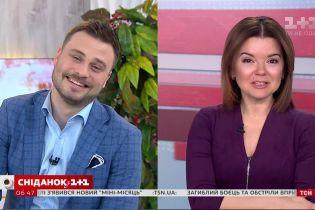 День рождения Егора Гордеева: поздравления ведущей ТСН Марички Падалко