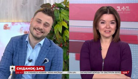 День народження Єгора Гордєєва: привітання ведучої ТСН Марічки Падалко