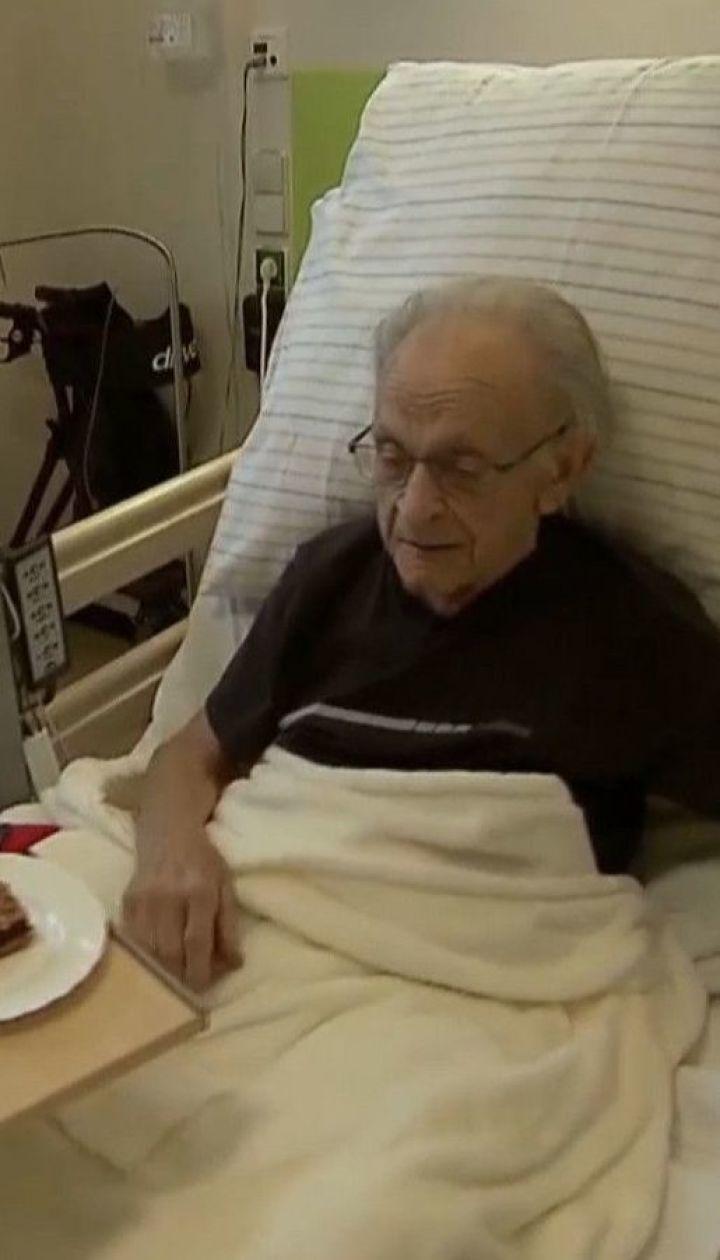 Право на эвтаназию: в Германии тяжелобольным людям разрешили добровольно уходить из жизни