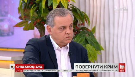 Коли відбудеться повернення Криму і що для цього має зробити влада – народний депутат Сергій Рахманін