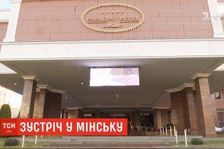 Наступна зустріч Тристоронньої контактної групи відбудеться 11 березня в Мінську