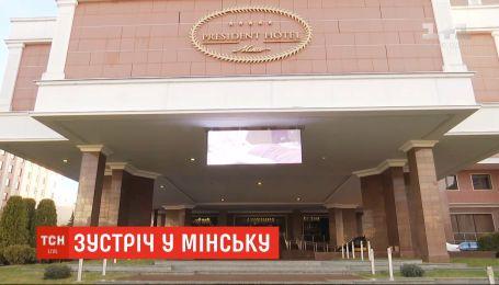 Следующая встреча Трехсторонней контактной группы состоится 11 марта в Минске