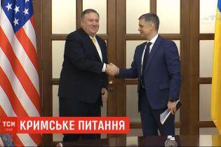 Госсекретарь США заявил, что Америка никогда не признает претензию РФ на суверенитет Крыма