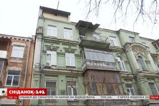 Незаконная надстройка может разрушить столетний дом в исторической части Киева – прямое включение