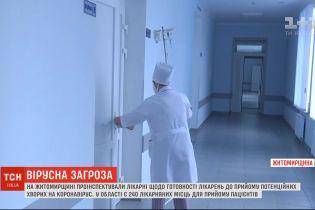 Чиновники Житомира перевірили готовність лікарень прийняти хворих на коронавірус