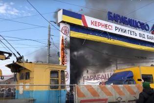 """У Харкові на ринку """"Барабашово"""" сталася стрілянина, є постраждалі"""
