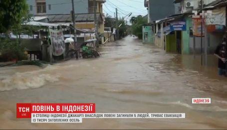 Тисячі затоплених будинків та евакуація людей: столиця Індонезії потерпає від повені