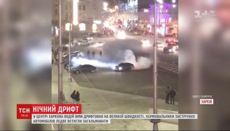 Водитель BMW на высокой скорости устроил в центре Харькова автомобильные выкрутасы