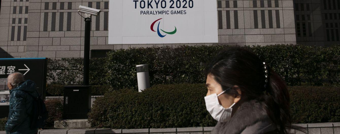 В Токио опровергли заявление о возможном переносе Олимпийских игр-2020