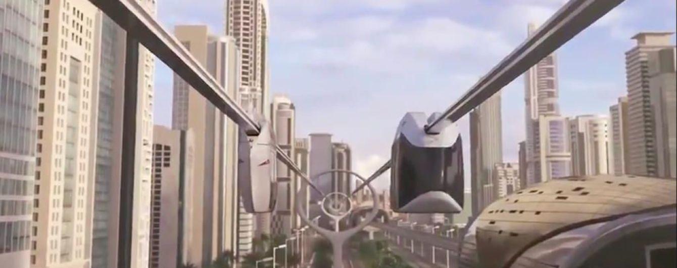В Дубае планируют открыть канатную дорогу