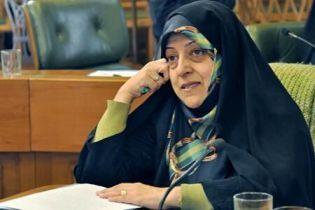 """В Ірані коронавірус """"підхопила"""" віцепрезидентка країни"""