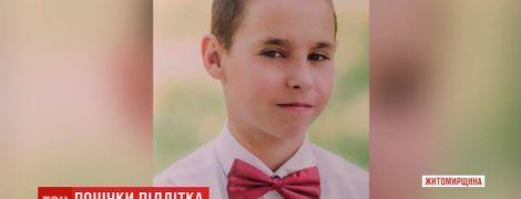 16-річного підлітка вже кілька днів шукають у Житомирській області